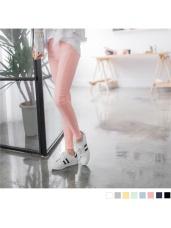 腿型內收剪裁顯瘦鬆緊窄管褲‧8色