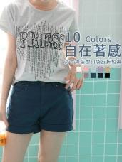 高含棉造型口袋反折短褲