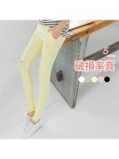 腰頭四釦裝飾破損彈力窄管長褲.5色