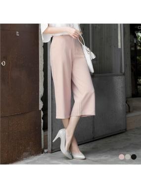 純色直條壓紋西裝質感七分寬版褲.3色