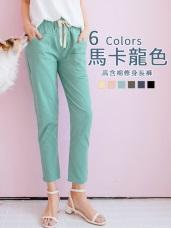 小口袋造型抽繩褲頭純色高含棉休閒長褲.6色