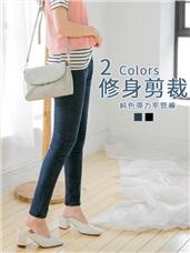 牛仔質感雙釦造型腰圍鬆緊彈力窄管褲.2色