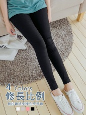 純色側拉鍊造型腰圍撞色鬆緊彈力窄管褲.4色