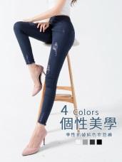腰圍鬆緊拼色設計個性抓破純色高含棉窄管褲.4色