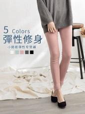 小開衩舒適彈性窄管褲
