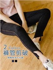 腰圍鬆緊造型褲腳水洗仿牛仔質感彈力窄管褲.2色