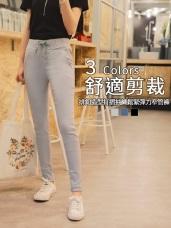 素色腰圍鬆緊假排釦造型抽繩綁帶彈性窄管褲