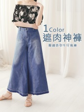 自然刷色雙口袋壓線造型牛仔寬褲