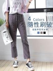 多色腰圍鬆緊腰間抽繩綁帶高含棉刷破哈倫褲.4色