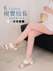 多色舒適織紋彈性腰圍鬆緊貼身窄管褲.6色