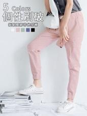 鬆緊抽繩腰頭抓破造型純色棉質縮口褲.5色