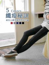 刷色立體剪裁窄管牛仔褲