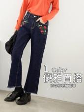 高含棉花朵刺繡設計牛仔寬褲