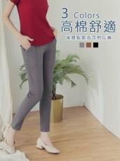 後腰鬆緊造型口袋高含棉長褲
