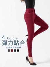 修身釦飾造型彈力窄管褲
