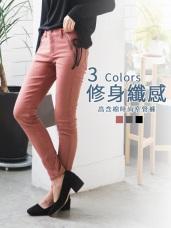高含棉低腰拉鍊裝飾窄管褲