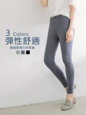 高含棉腰鬆緊舒適彈力窄管褲