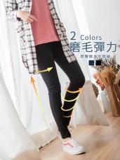 口袋車線造型輕磨毛彈力窄管褲
