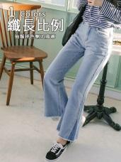 高含棉拼色側邊抽鬚下襬喇叭牛仔寬褲