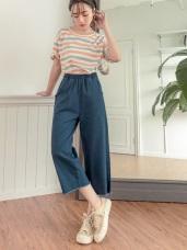 高含棉不收邊抽鬚彈力寬版闊腿褲