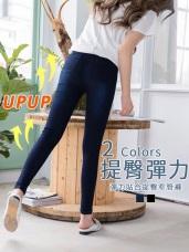 刷色纖細修身彈力素面窄管褲