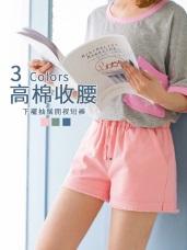 馬卡龍色系下襬抽鬚鬆緊綁帶高含棉短褲