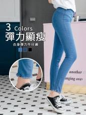 親子裝系列~個性抽鬚下襬彈性牛仔丹寧窄管褲