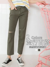 高含棉刷破設計直筒褲