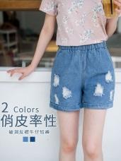美式反褶刷破設計牛仔丹寧短褲