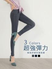 芭蕾舞褲-彈力延展窄管褲