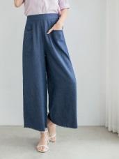 高含棉小抽鬚設計牛仔丹寧寬版褲