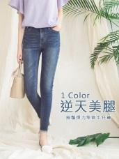 自然刷色下襬抽鬚彈力窄管牛仔褲