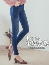 自然刷色腰鬆緊立體中線彈力修身窄管褲