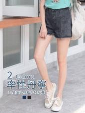 口袋剪裁設計下腳抽鬚高含棉牛仔短褲