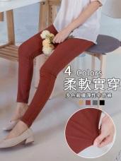 高彈性修身素面窄管褲