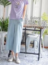 造型口袋設計高含棉牛仔寬版褲