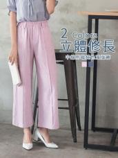 鬆緊腰頭中線設計純色高棉寬版褲
