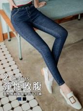 芭蕾舞褲-腰撞色條紋鬆緊彈力牛仔褲