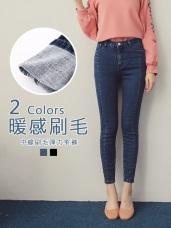 中線設計內刷毛彈力窄管牛仔褲