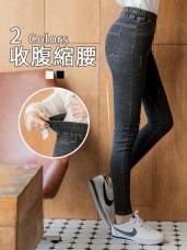 芭蕾舞褲-收腹縮腰舒適彈性牛仔褲
