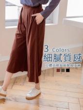 直條紋純色鬆緊寬版褲