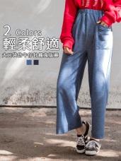 台灣製造.口袋設計仿牛仔針織寬版褲