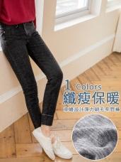 褲腳車縫設計彈力刷毛窄管褲