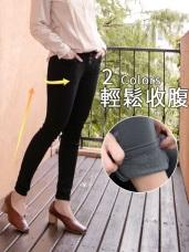 臧芮軒。腰鬆緊排釦設計內刷毛彈力窄管褲