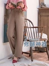 臧芮軒。附腰帶後腰鬆緊打褶純色質感寬褲