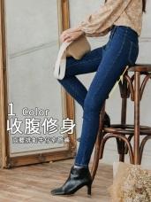 高腰排釦設計牛仔窄管褲