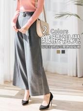 腰打摺設計附腰帶西裝寬版褲