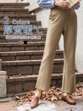 加厚質感面料純色西裝小喇叭褲