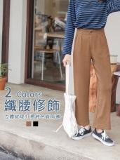 立體紋理打褶純色直筒褲