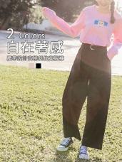 腰帶設計高棉斜紋寬版褲